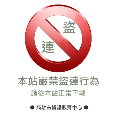 明華國中12年國教願景架構圖